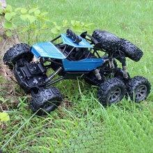 Полноприводный игрушечный автомобиль для езды по бездорожью