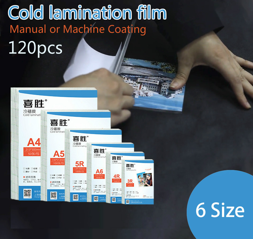 6Size 120pcs Cold Lamination Film 6 7 5 Inch A4 PVC Transparent Photographic Hand And Machine Manual Specimen Film Placement
