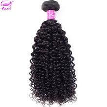 Fasci ricci crespi fasci di tessuto brasiliano per capelli 28 32 fasci da 30 pollici fasci di capelli Non Remy 100% estensione dei capelli Ariel