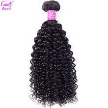 Kinky Curly Bundles Brazilian Hair Weave Bundles 28 30 Inch Bundles Non Remy 100% Human Hair Bundles Hair Extensions Ariel Hair