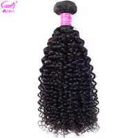 Kinky Curly Bundles Brazilian Hair Weave Bundles 28 32 30 Inch Bundles Non Remy 100% Human Hair Bundles Hair Extension Ariel