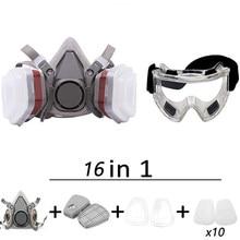 Máscara respiradora de Gas 6200, mascarilla facial antipolvo, protección Industrial de Gas con filtros