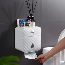 Modern Hygienic Carton Toilet Paper Tray Towel Rack Household Free Punching Creative Waterproof Shelf Drawer Roll Paper Tube(China)