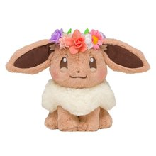 Sitting Eevee Plush Toys Soft Stuffed Animals Toy Gift Dolls For Kids Baby