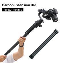 DH-10 Carbon Fiber Extension Handheld Rod Stick for DJI Ronin S SC Stabilizer Extension Rod Handheld Gimbal Accessories tanie tanio ulanzi POLE CN(Origin) DJI Rnoin-S 200g
