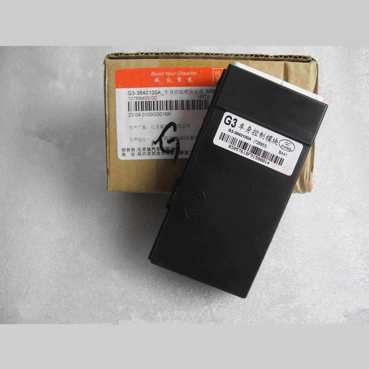 Body control module for BYD G3/G3R/F3 control module ECU Function controller G3-3640100A