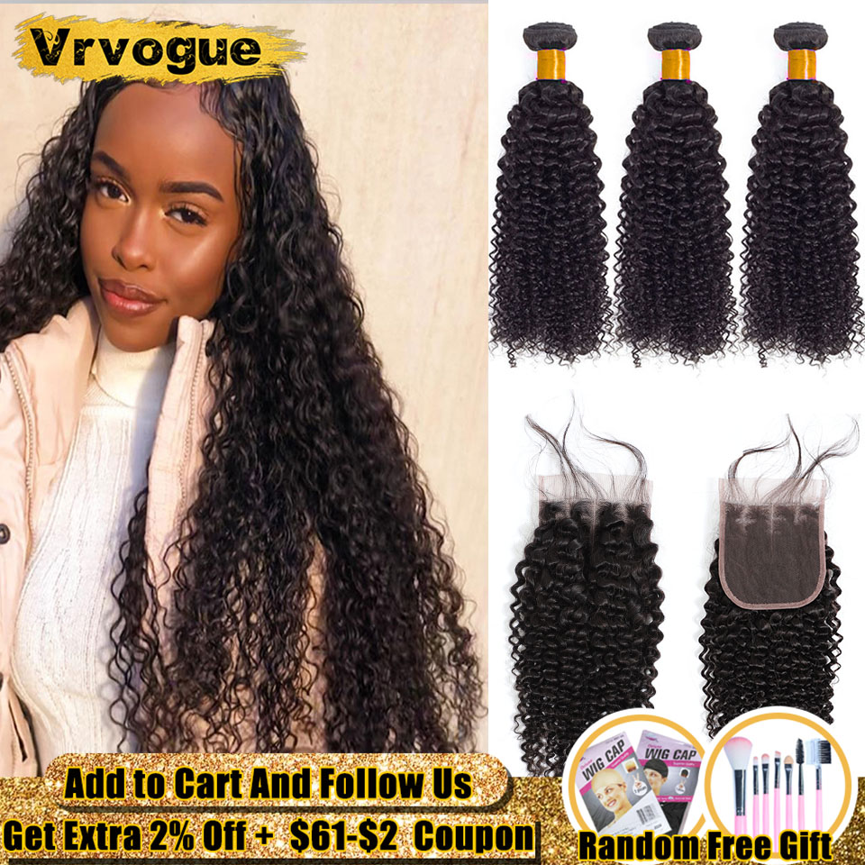 Vrvogue Kinky Curly Bundles With Closure 4x4 Swiss Lace Brazilian Weavings With Closure Smooth Human Hair Extension Remy Hair