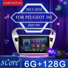 Ram 6g + rom 128g android 10 reprodutor de vídeo multimídia do carro navegação gps para peugeot 301 citroen elysee rádio 2013-2018 2 din gps