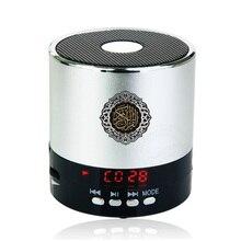 Lecteur de haut parleur coran musulman pour lislam avec récitation MP3 8G arabe mot par mot multi fonction Ramadan cadeaux