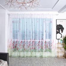 Gałąź drzewa motyl ekrany przeciw komarom ekrany do dekoracji domu sypialnia salon wiszące zasłony ekran panelu tanie tanio Perspective Tulle Lewy i prawy biparting otwarta Drzwi Wbudowana curtain Drukowane Mieszkanie okno Duszpasterska Dzianiny