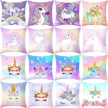 Cartoon Purple Unicorn Home Decorative Pillows Cover For Sofa  Animal Printing Polyester Cushion Pink Horse Pillow Case