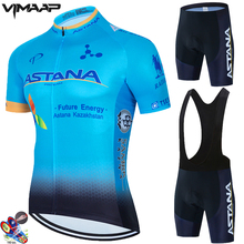 ASTANA Pro Cycling Jersey Set Summer Cycling Wear Mountain Bike Clothes Bicycle Clothing MTB Bike Cycling Clothing Cycling Suit
