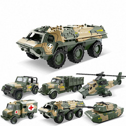 Aluminiowy metalowy samochód mechaniczna symulacja wojskowy uzbrojony czołg opancerzony pojazd samochodowy ciężarówka dziecięcy Model zabawkowy helikopter