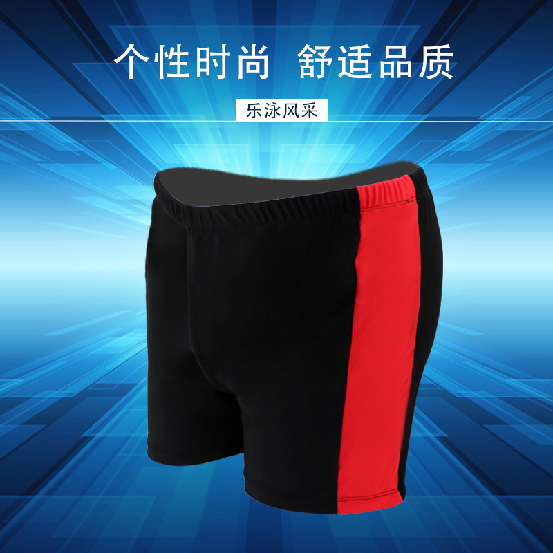 Le Yong Style Mixed Colors Men AussieBum Breathable Fashion Pool Hot Springs Convenient Swimming Trunks