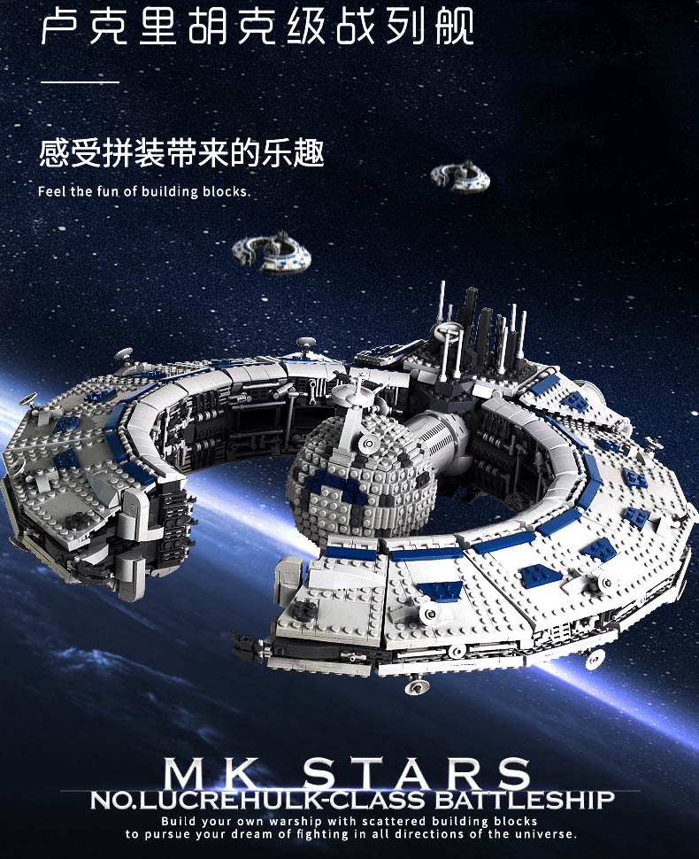 MOULD KING 21008 Class Droid Control Ship