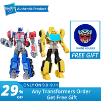 Hasbro Transformers 11 Inch Toys Heroic Transformers Cybertron Commander Series Tra Cyber Commander Bumblebee