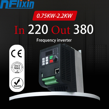 Spindle inverter ac drive 1.5kw/2.2kw/4kw 220v to 380V frequency converter 3 phase frequency inverter for motor speed controller image