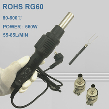 ROHS RG60 560W Temperatuur Verstelbare 80-600C BGA Rework soldeerstation Hot Air Blower Heat Gun