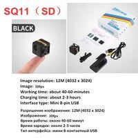 Дропшиппинг SQ11 мини камера S1000 датчик ночного видения Видеокамера движения DVR микро камера Спорт DV видео маленькая камера SQ 11 3