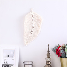 Leaf Feathered Macrame Wall Hanging Tapestry Hand-woven Bohemian Tassel  Home Living Room Bedroom Headboard Decoration