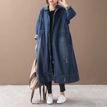 Autumn Winter Trench Women Large Size Long Loose Denim Coat 2019 New Female Hood