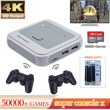 O console retro do emulador do jogo caçoa o console video game arcade pré-instala 50000 jogos hd 4k hdmi output 256g mini console portátil