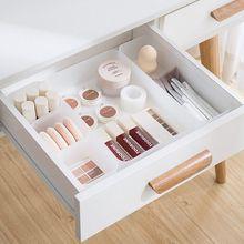 Boîte de rangement en plastique, 1 ensemble, boîte de rangement réglable, organisateur de tiroir, diviseur de conteneur cosmétique, boîte de finition d'articles divers de bureau
