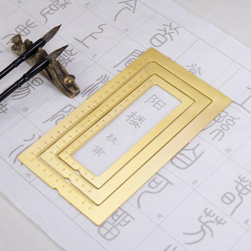 Mul-functional Brass Ruler Frame Ruler With Centimeter Scale Pape Weight  Calligraphy Supplies 3 SIZES