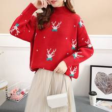 2019 winter red Christmas lazy wind wild loose very fairy sweater head female thick new(China)