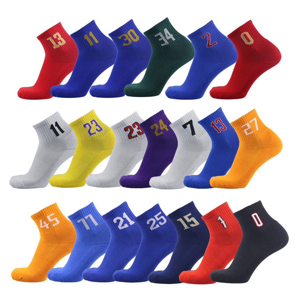 UGUPGRADE Super Star Basketball Socks Elite Thick Sports Socks Non-slip Durable Skateboard Towel Bottom Socks Stocking