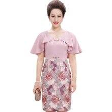 Вязаная крючком кружевная ткань с растительным узором для повседневных платьев или особых случаев, продаваемых во дворе, Laceshow#88180