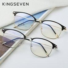 Kingseven 2020 модные высококлассные круглые оправы для очков