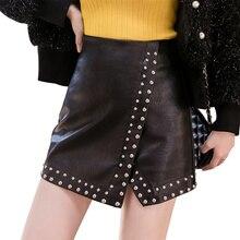 Высокая талия сексуальные юбки с бисером заклепки осенние и зимние женские юбки из искусственной кожи