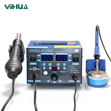 Hot Air Gun Soldering Station With Imported Heater Used For Phone Repair And Solder High Power YIHUA 862BD+