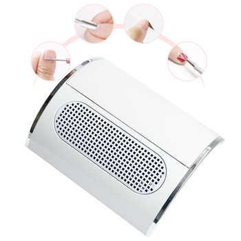 Potente colector de succión de polvo de uñas con 3 ventiladores aspiradora herramientas de manicura con 2 bolsas colectoras de polvo equipo de salón de uñas