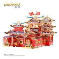 Piece cool 3D Metal Puzzle DATANG STREET SHUNFENG ESCORT Model kits DIY