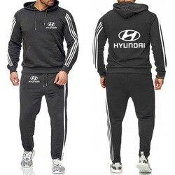 Толстовки для мужчин с логотипом Hyundai Motor Car, повседневный модный костюм Harajuku с капюшоном, толстовка, спортивный костюм из 2 предметов