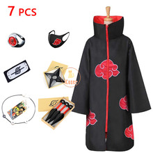 Naruto Akatsuki Cloak Sword-Sets Weapon-Ring Necklace-Kunai Cosplay-Costume Party-Outfit