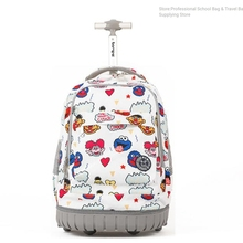 18 inch School Rolling backpack Wheeled backpack kids School