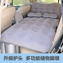 car bed  car camping  inflatable sofa  inflatable bed  car air mattress  outdoor camping  mattress  air bed  inflatable bed car fast shipping new flocking inflatable car bed car grey seat cover car air mattress travel bed inflatable mattress air bed