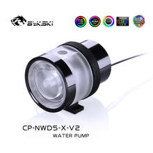 Water-Cooling-Pumps Bykski D5 CP-NWD5-X-V2 PWM Maximum-Lift 1100l/H