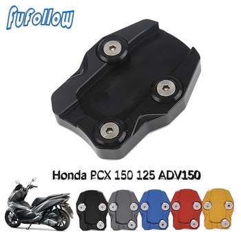 CNC Kickstand Foot Side Stand Extension Pad Support Plate For Honda pcx150 pcx 125 PCX 150 x-adv150 AVD150 PCX125 X ADV150 Parts image