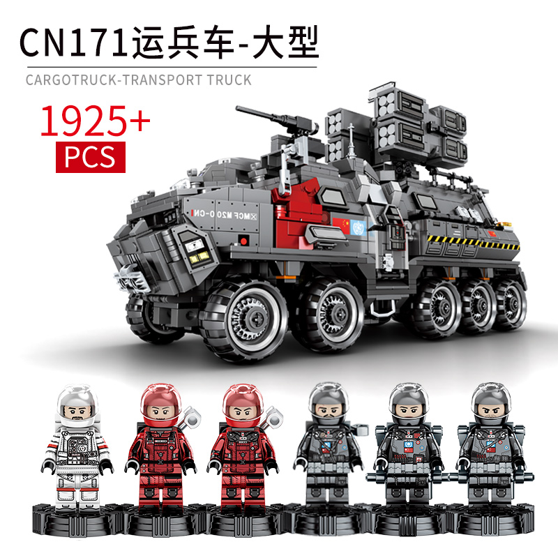 DHL Yeshin Star Plan Toys The Chinese Wandering Earth Soldier Carrier Truck Set Building Blocks Bricks