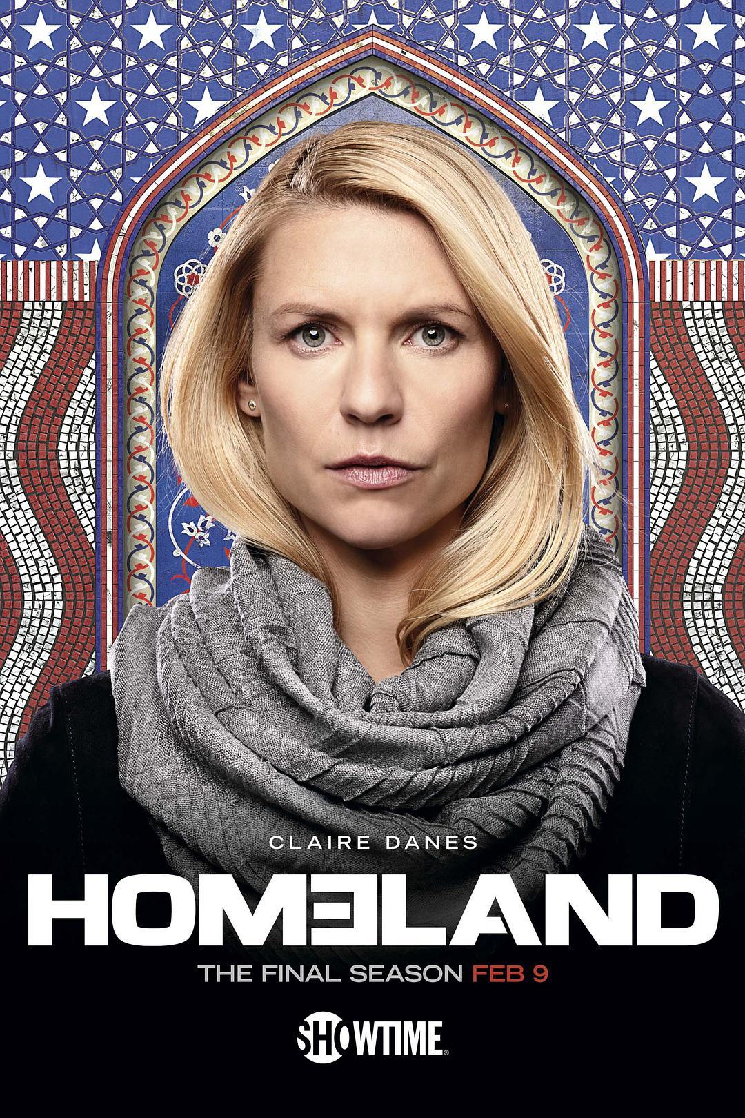 国土安全 第八季 Homeland Season 8