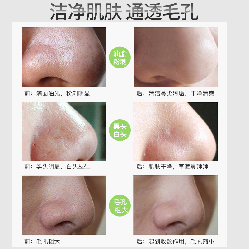 Blackhead Remover Face Mask Nose Repair Deep Cleaning Skin Care Peel Off Masks Purifying Charcoal Black Mud Facial Beauty 1