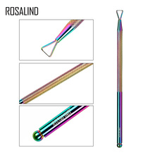 Rosalind 1 Pc Stainless Steel Gel Polish Remover Manicure Tools Durable Magic Nail Art Tool