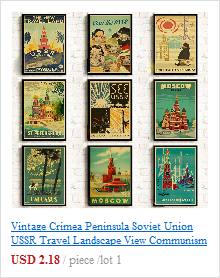 USSR CCCP Russian Soviet Russian Communist Stalin Lenin Stickers 25pcs