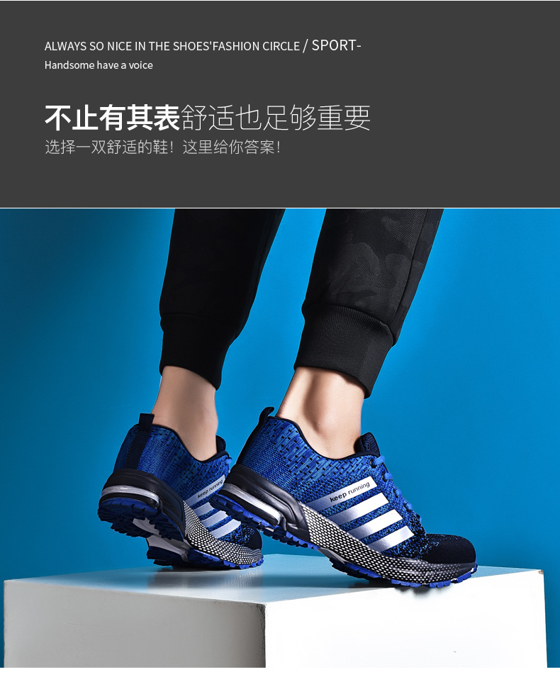 H3920bb0d3775425fb3c80ea58c92ad5b5 New Autumn Fashion Men Flyweather Comfortables Breathable Non-leather Casual Lightweight Plus Size 47 Jogging Shoes men 39S
