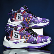Basketball-Shoes Superstar Homme High-Top Gym Fashion Man Outdoor Light Men Breathable
