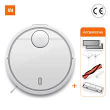 Global Version Original Xiaomi MI Robot Vacuum Cleaner MI Robotic Smart Planned Type App Control Auto Charge LDS Scan Sweeping(China)